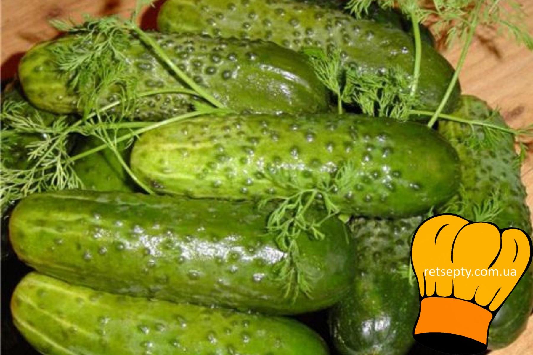 Огірки малосольні