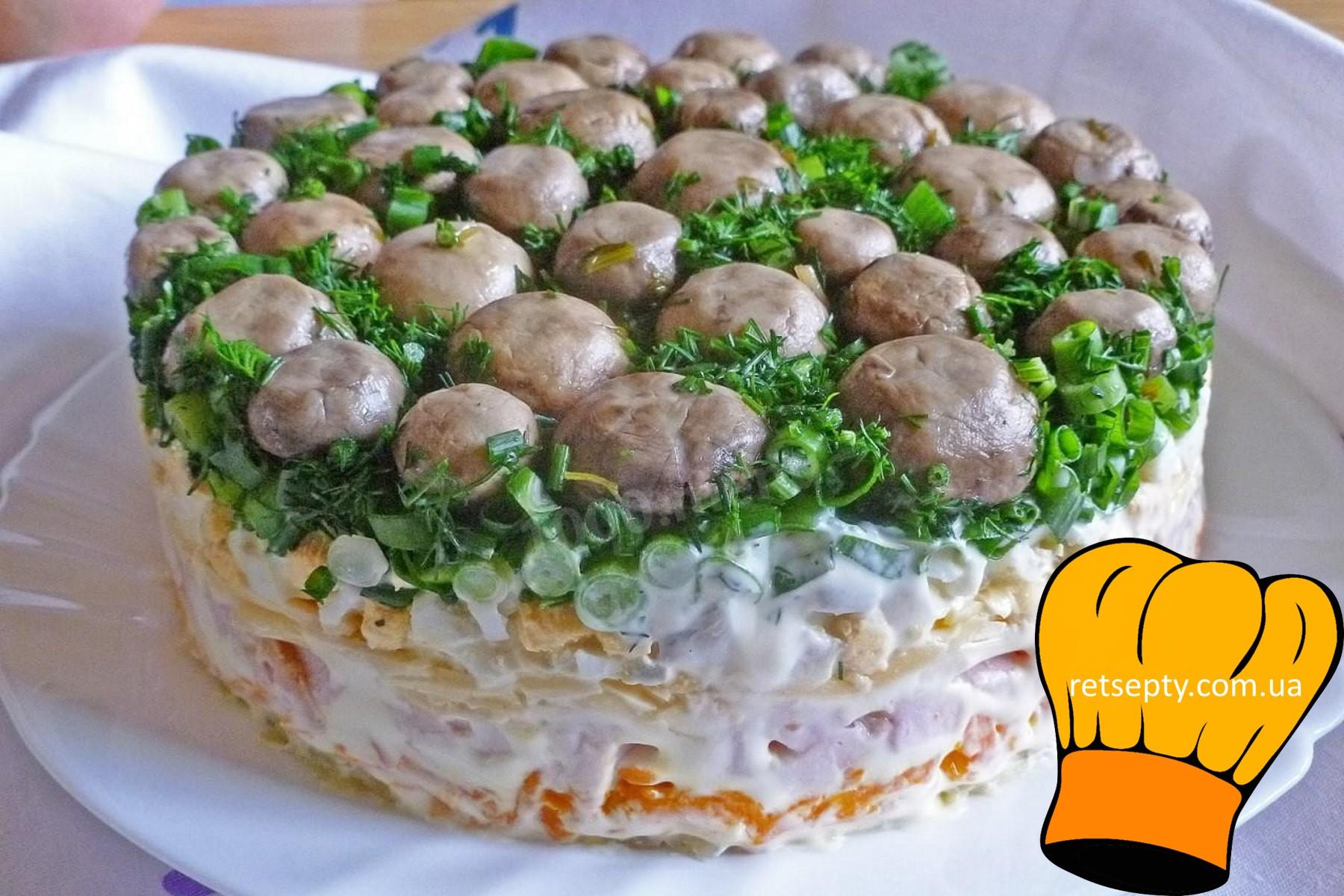 """М'ясний салат """"Грибна полянка"""""""