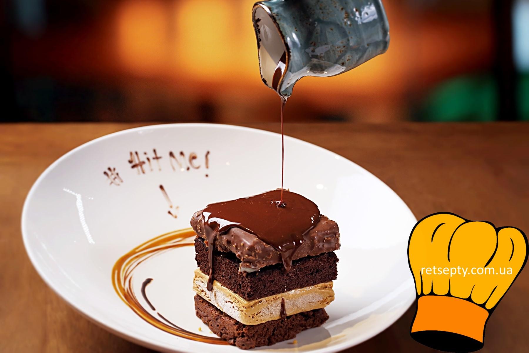 Смачний шоколодний соковитий десерт